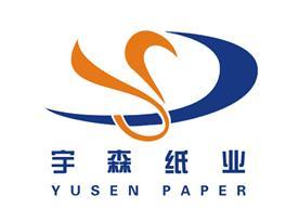东莞市宇森纸业有限公司Logo