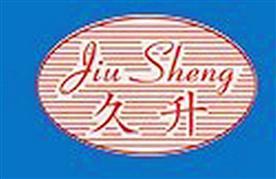 扬中市汉中密封件有限公司Logo