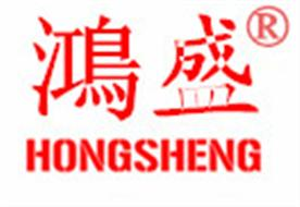 山东鸿盛厨业集团有限公司Logo