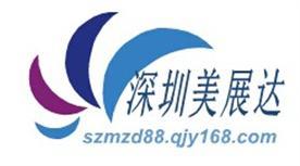 深圳市美展达科技应用材料有限公司Logo