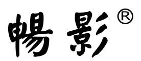 深圳市南方盛鼎科技有限公司Logo