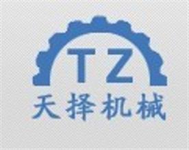 天择机械设备有限公司Logo
