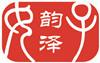 东莞市韵泽服装辅料有限公司Logo