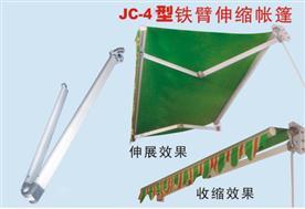 嘉彩遮阳篷材料厂Logo