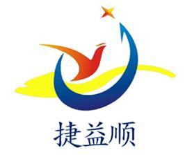 深圳市捷益順交通設備有限公司Logo