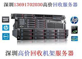 深圳市聯合云科技有限公司Logo