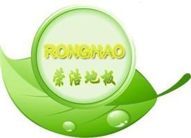 东莞市荣浩地板有限公司Logo