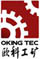 濟寧歐科工礦設備有限公司Logo