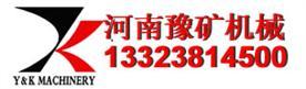 河南省豫矿机械制造有限公司Logo