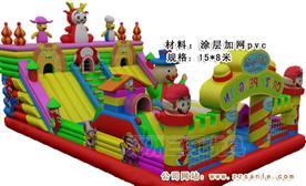 郑州三乐玩具设备有限公司Logo
