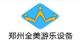 鄭州全美游樂設備有限公司Logo