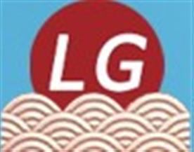 曲阜市林工机械有限公司Logo