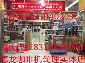 德客信佳(北京)贸易有限公司Logo