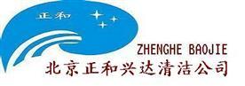 北京正和嘉业环保科技有限公司Logo