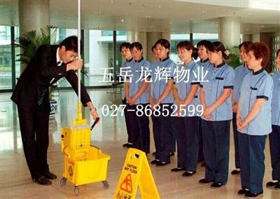 保洁托管-玻璃厂管理和相关业务员管理