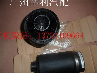 r350减震气压包图片