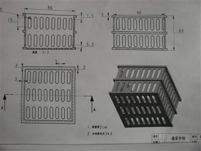 聊城炉排图纸锅炉厂家,聊城炉排配件厂家配件开工建筑审核锅炉图片