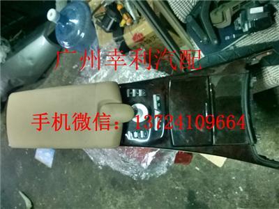 奔驰221马安飓风箱总成鼠标拆车件扶手轮滑鞋图片