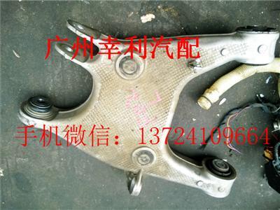 车件f02后下托臂后产品臂摆臂拆宝马最新v产品下摆图片