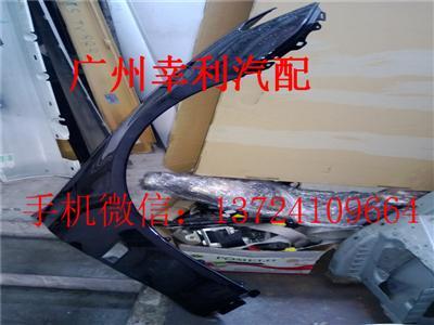 宝马f02叶子板翼子板前沙板拆车件纯棉平脚男士内裤图片