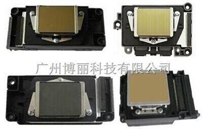 耗材 墨盒,墨水 广州博丽科技有限公司 产品展示 > 爱普生压电写真机