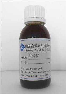 聚天冬氨酸(钠) pasp