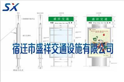 路小学灯箱生产厂家选盛祥交通名牌短质量好,工期咸宁图片