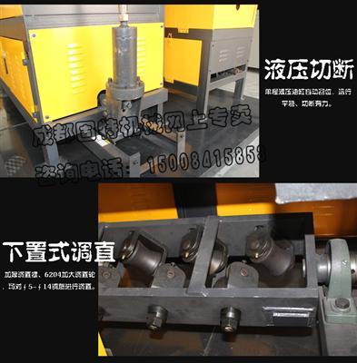 成都固特钢筋sgt5-14e液压机械数控调直机色拉油用花生油代替可以吗图片