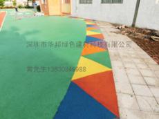 深圳EPDM彩色彈性塑膠地面 戶外游樂場