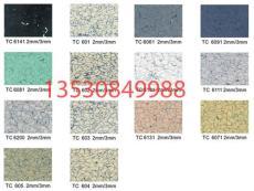 PVC防靜電地價格 選用防靜電地板的好處