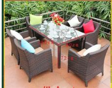 仿藤桌椅/咖啡桌椅/庭院桌椅/户外桌椅
