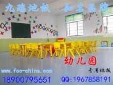 幼儿园卡通PVC地板胶