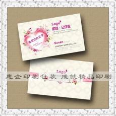 东莞南城名片LOGO设计印刷 画册宣传设计