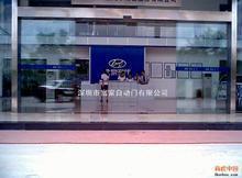上海闵行区梅陇自动门维修 型材门安装系统
