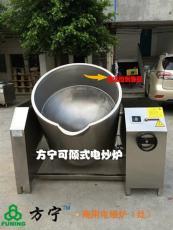 可倾式商用煲汤炉 大型电磁煲汤灶容量350L