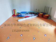 PVC胶地板 PVC地板胶 卷材PVC胶地板厂家