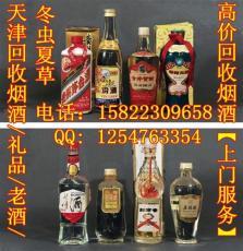 天津市河北區回收煙酒