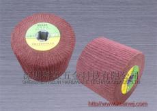 專業生產銷售進口不銹鋼拉絲拋光輪