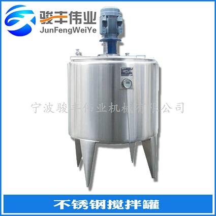 不锈钢立式搅拌罐 电加热搅拌罐 搅拌桶图片