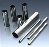 KY704不銹鋼管專賣 耐腐蝕KY704 KY704價格