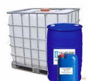 PVC液体阻燃剂FR-201A