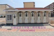 山东移动厕所厂家 山东环保厕所供应