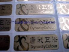 专业生产不锈钢标牌