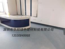 深圳PVC膠地板 辦公室防滑PVC地膠價格