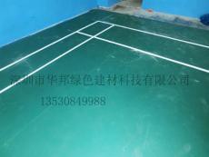 3.5mm 4.5mm厚羽毛球馆PVC塑胶地板报价