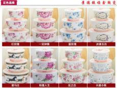 定做陶瓷保鲜碗