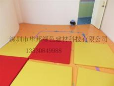 PVC胶地板 幼儿园卡通PVC地胶 环保型地板