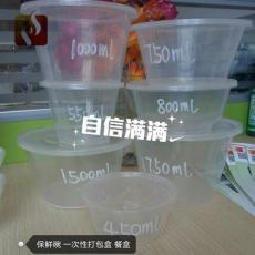 一次性打包盒 餐盒 保鮮碗