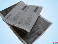 供应保密信封工资单密码纸联单印刷