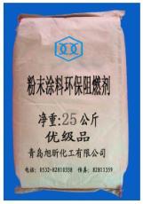 粉末涂料阻燃剂 FR-602
